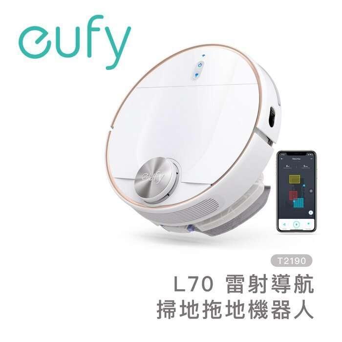 Eufy L70 雷射導航掃地拖地機器人