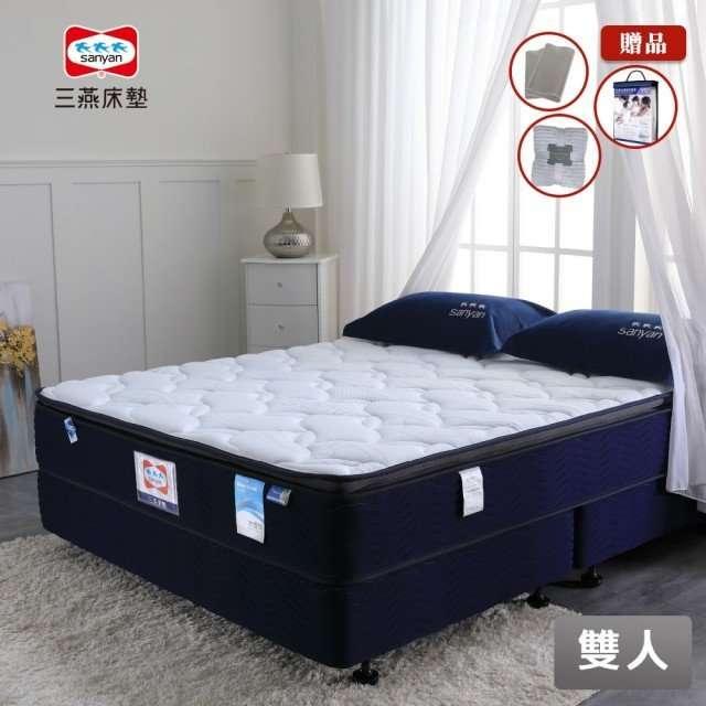 【三燕床墊】雲河系列水雲間蜂巢式獨立筒床墊