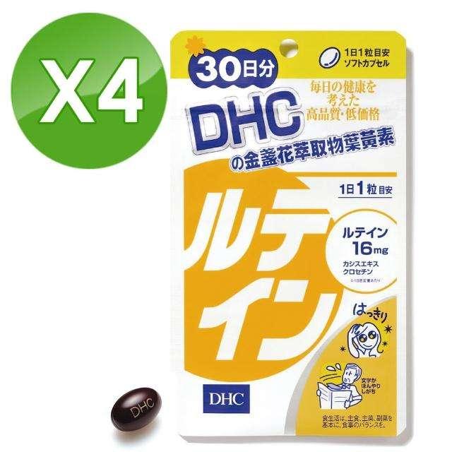 網友推薦葉黃素Top7 - 【DHC】金盞花萃取物葉黃素30日份