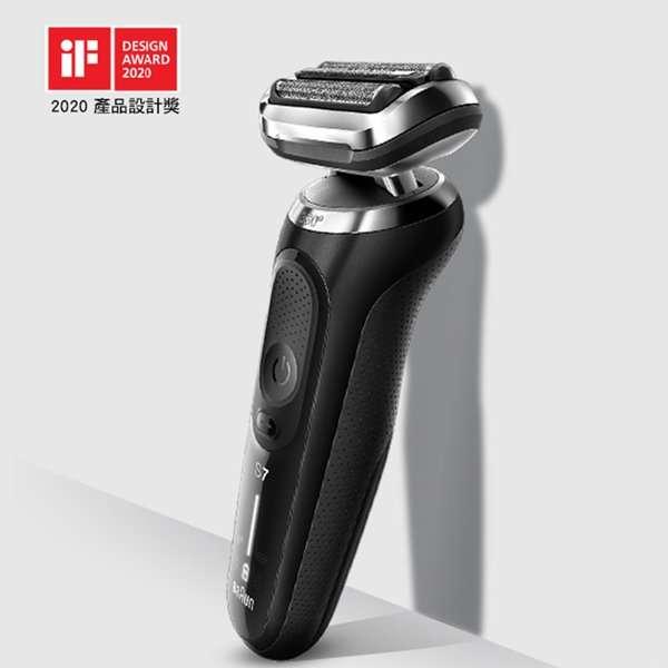 網友推薦電動刮鬍刀TOP7 –【德國百靈BRAUN】新7系列暢型貼面電動刮鬍刀/電鬍刀 70-N1000s