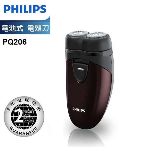【Philips 飛利浦】雙刀頭電刮鬍刀-電池式 PQ206